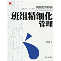 http://ec4.images-amazon.com/images/I/51HEqI2mBsL._AA200_.jpg