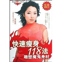 http://ec4.images-amazon.com/images/I/51HEqbTlh0L._AA200_.jpg