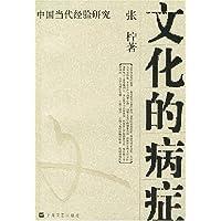 http://ec4.images-amazon.com/images/I/51HF9j7HjPL._AA200_.jpg