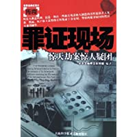 http://ec4.images-amazon.com/images/I/51HFIPLcwjL._AA200_.jpg