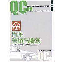 http://ec4.images-amazon.com/images/I/51HFb4AMJ4L._AA200_.jpg