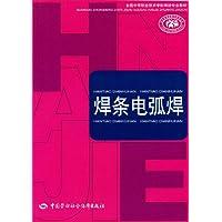 http://ec4.images-amazon.com/images/I/51HFz8UwKaL._AA200_.jpg