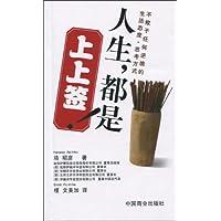 http://ec4.images-amazon.com/images/I/51HG4Y1EvxL._AA200_.jpg