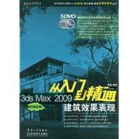 http://ec4.images-amazon.com/images/I/51HGPDoO-EL._AA200_.jpg