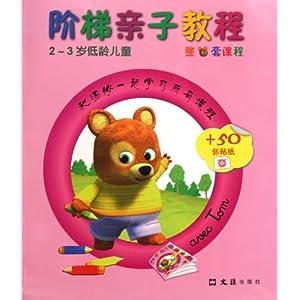 28) 儿童画阶梯课堂:油画棒(最新版)详情 京东商城 (1088条商家