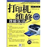 http://ec4.images-amazon.com/images/I/51HH1WqsGpL._AA200_.jpg