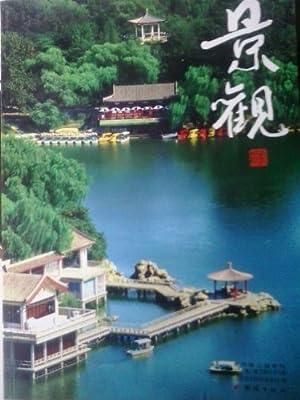 景观2013紫竹院公园专刊.pdf