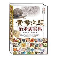 http://ec4.images-amazon.com/images/I/51HHXDgwlUL._AA200_.jpg
