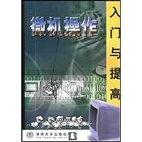 http://ec4.images-amazon.com/images/I/51HHi7oQFtL._AA200_.jpg