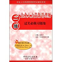 http://ec4.images-amazon.com/images/I/51HI-YLQ8gL._AA200_.jpg