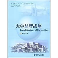 http://ec4.images-amazon.com/images/I/51HIJhHDT2L._AA200_.jpg