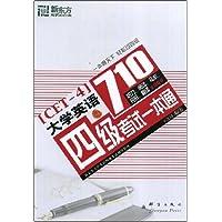 http://ec4.images-amazon.com/images/I/51HIgnjYlfL._AA200_.jpg