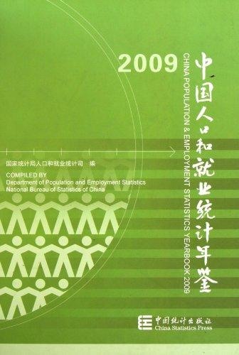 中国摄影器材年鉴_中国人口年鉴1994