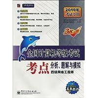 http://ec4.images-amazon.com/images/I/51HIoSKco2L._AA200_.jpg