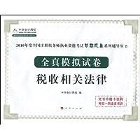 http://ec4.images-amazon.com/images/I/51HJp0iZgcL._AA200_.jpg