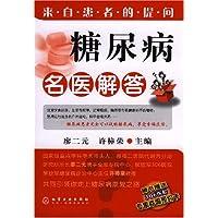 http://ec4.images-amazon.com/images/I/51HJpigTqGL._AA200_.jpg