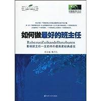 http://ec4.images-amazon.com/images/I/51HK2sFCFgL._AA200_.jpg