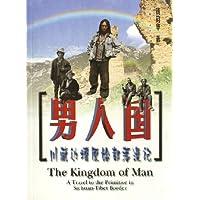 http://ec4.images-amazon.com/images/I/51HKSKi%2B7KL._AA200_.jpg