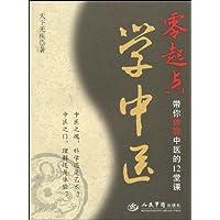 http://ec4.images-amazon.com/images/I/51HKzZQqPcL._AA200_.jpg
