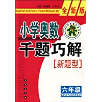 http://ec4.images-amazon.com/images/I/51HL22yPQqL._AA200_.jpg