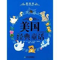 http://ec4.images-amazon.com/images/I/51HL4h7O5AL._AA200_.jpg