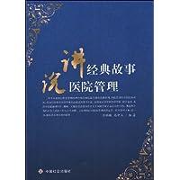 http://ec4.images-amazon.com/images/I/51HLO02nwYL._AA200_.jpg