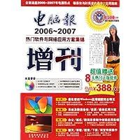 http://ec4.images-amazon.com/images/I/51HLiHHuAuL._AA200_.jpg
