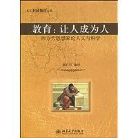 http://ec4.images-amazon.com/images/I/51HLlTfS67L._AA200_.jpg