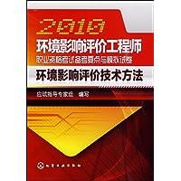 http://ec4.images-amazon.com/images/I/51HLxm0K2eL._AA200_.jpg