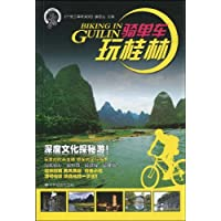 http://ec4.images-amazon.com/images/I/51HMKs5lqOL._AA200_.jpg