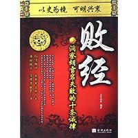 http://ec4.images-amazon.com/images/I/51HMM3dbs4L._AA200_.jpg