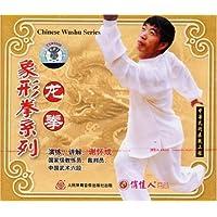 象形拳系列:龙拳