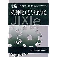 http://ec4.images-amazon.com/images/I/51HNHO47t0L._AA200_.jpg