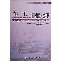 http://ec4.images-amazon.com/images/I/51HNSFJxj7L._AA200_.jpg