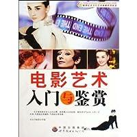 http://ec4.images-amazon.com/images/I/51HNXXUFWjL._AA200_.jpg