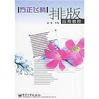 http://ec4.images-amazon.com/images/I/51HNa88uNwL._AA200_.jpg