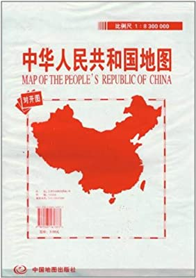 12年中华人民共和国地图.pdf