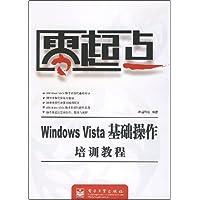 http://ec4.images-amazon.com/images/I/51HNyTKE5rL._AA200_.jpg