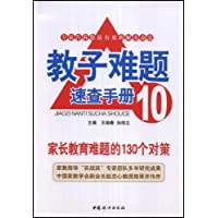 http://ec4.images-amazon.com/images/I/51HOE-PtQTL._AA200_.jpg