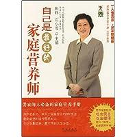 http://ec4.images-amazon.com/images/I/51HOOMQpH3L._AA200_.jpg