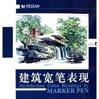 http://ec4.images-amazon.com/images/I/51HOgnBH-wL._AA200_.jpg