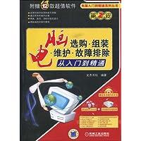 http://ec4.images-amazon.com/images/I/51HOmRUNsvL._AA200_.jpg