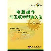 http://ec4.images-amazon.com/images/I/51HPDZwG0vL._AA200_.jpg