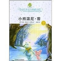 http://ec4.images-amazon.com/images/I/51HPJ9QLQYL._AA200_.jpg