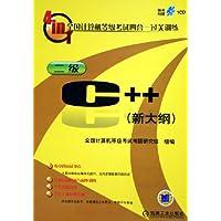 http://ec4.images-amazon.com/images/I/51HPsZDCTeL._AA200_.jpg