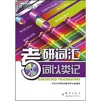 http://ec4.images-amazon.com/images/I/51HPzffW9lL._AA200_.jpg