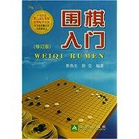 http://ec4.images-amazon.com/images/I/51HQ6DK76aL._AA200_.jpg
