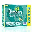 Pampers 帮宝适 超薄干爽 纸尿裤 电商箱装 L164片(9-14kg 适用)