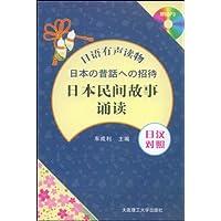 http://ec4.images-amazon.com/images/I/51HQHlUCwBL._AA200_.jpg