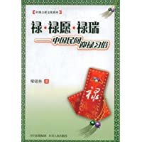 http://ec4.images-amazon.com/images/I/51HQepRlhbL._AA200_.jpg